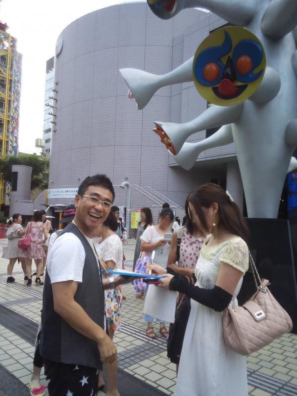 八嶋智人さんが署名活動
